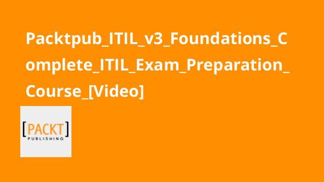 آموزش آمادگی آزمون گواهینامهITIL